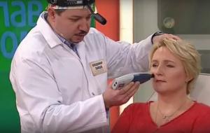 Процедура синус-сканирования носовой пазухи